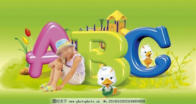 儿童学英语ABC背景图片素材 孩子 教育 可爱 快乐 广告设计