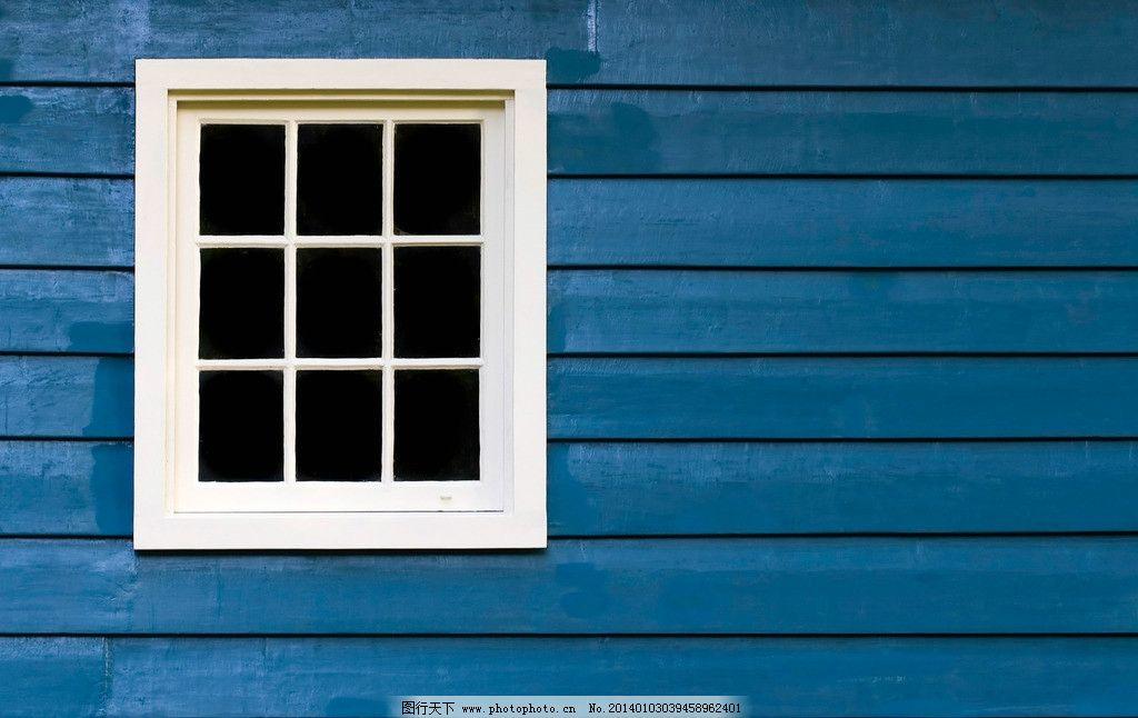 推开窗户简笔画彩色