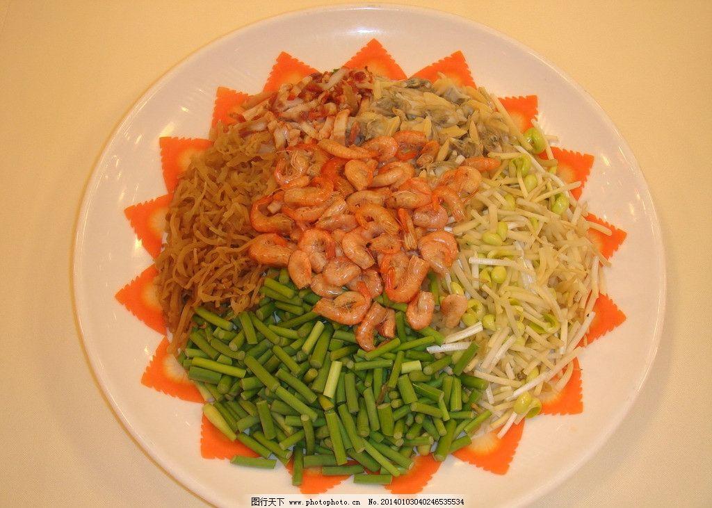 虾仁豆芽 蒜苗 萝卜丝 鲍鱼仔 小食拼盘 美食 港式美食 摄影图片