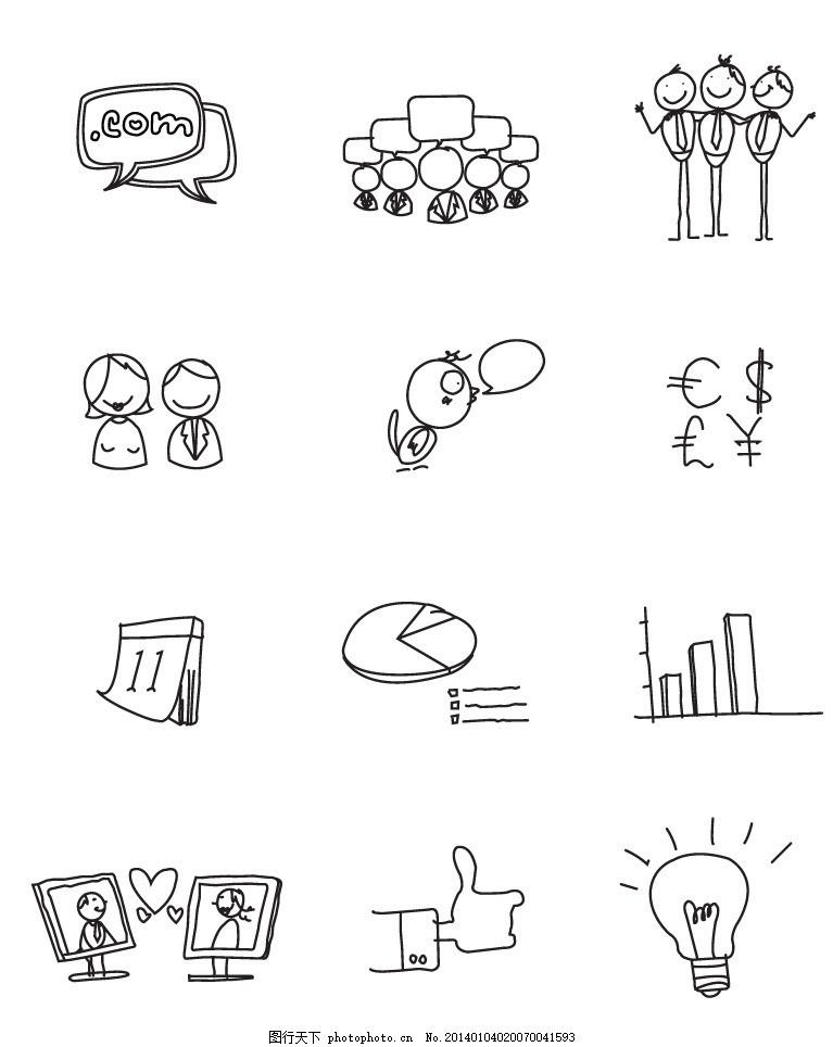 卡通小人 手绘小人 姿势 动作 矢量素材 人物矢量素材 矢量人物