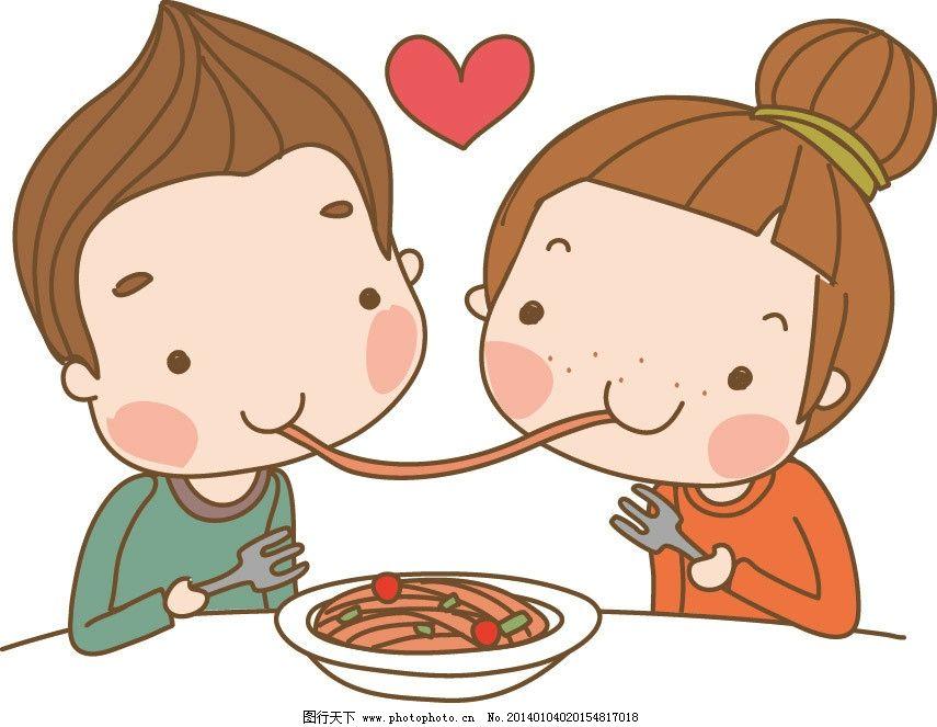吃面 卡通 情侣 儿童 t恤印花 儿童印花 图案 图形设计 创意插画