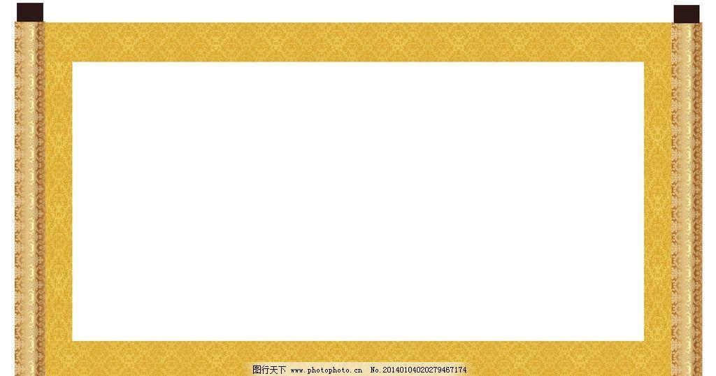 皇榜 卷轴 书卷 古典 金色 古典边框 背景底纹 底纹边框