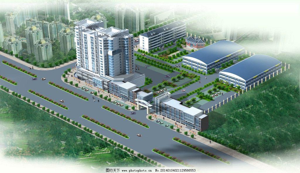 厂房 办公楼鸟瞰 仓库 办公楼 鸟瞰 商住楼 鸟瞰图 3d作品 3d设计