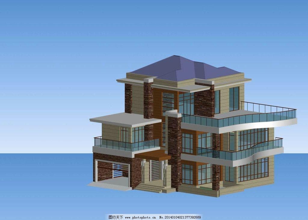 独栋别墅 室外建筑        模型 欧式 现代 室外模型 3d设计模型 源
