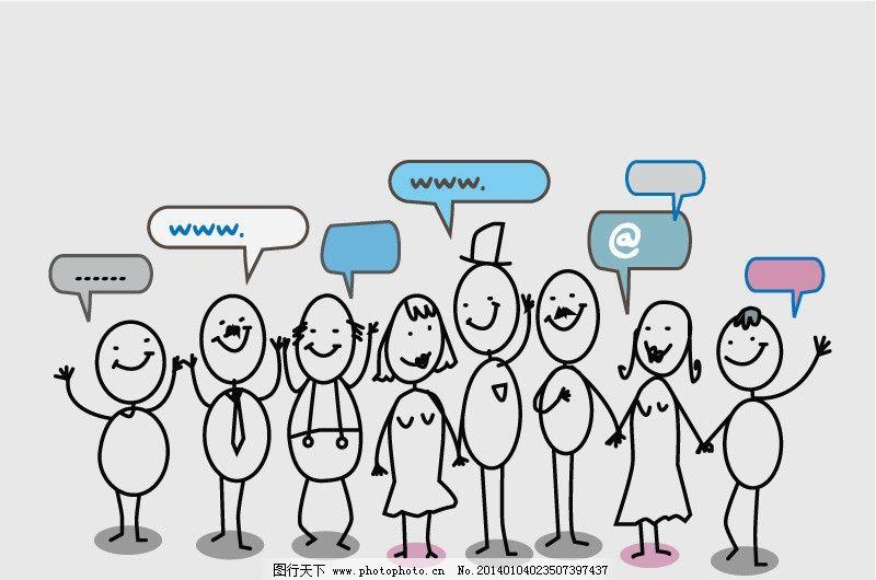 卡通小人 小人 手绘小人 姿势 手绘 对话框 简笔画 动作 线条 矢量