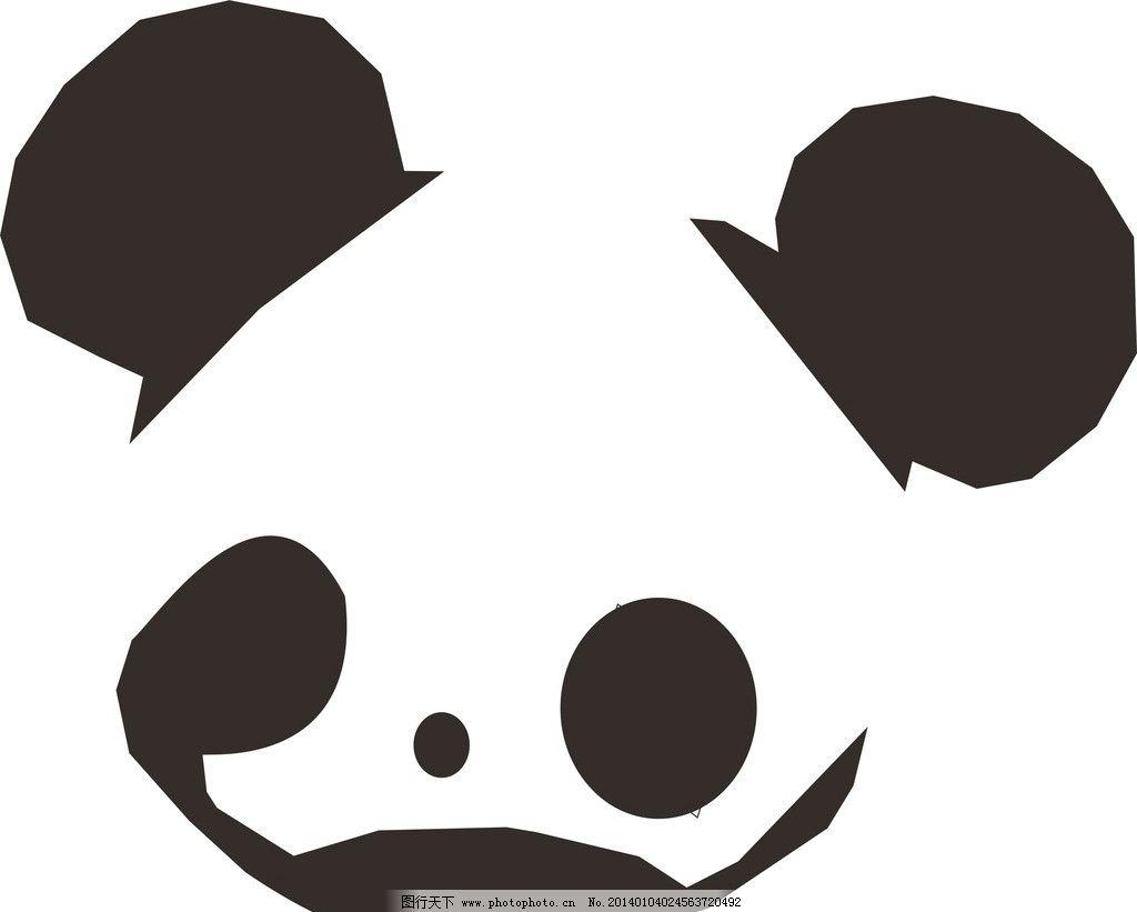 熊猫宝宝小熊宝贝图片