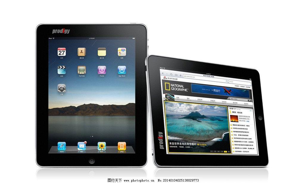平板电脑 平板电脑桌面 平板电脑壁纸 pad 数码产品 现代科技 设计 72