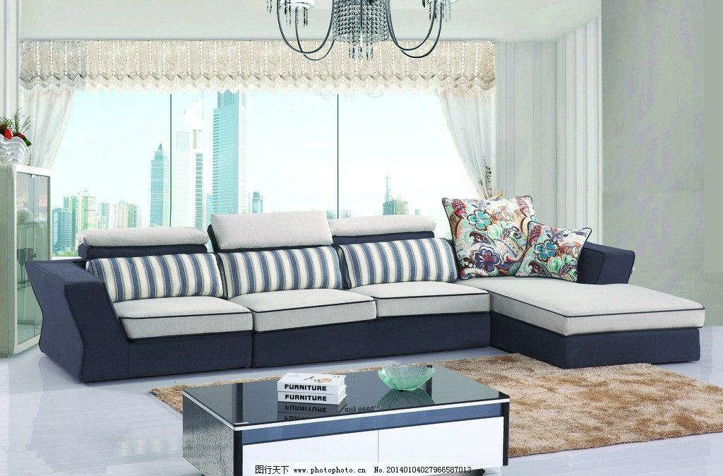 客廳沙發家具圖圖片