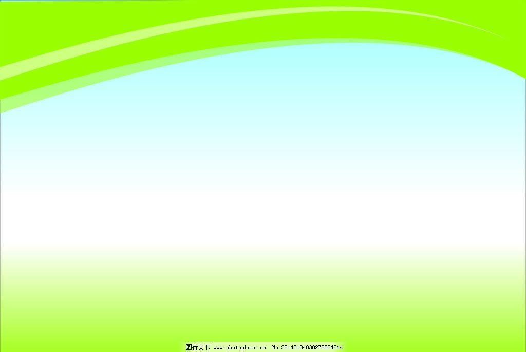 绿色 展板 企业 企业展板 展板背景 展板设计 科技展板 蓝色展板 公开栏 宣传栏 信息栏 党务公开栏 政务公开栏 光荣榜 荣誉展板 医院展板 幼儿园展板 消防展板 环保展板 宣传展板 制度展板 党政展板 学校展板 校园展板 公司展板 科技 环保 地球 橱窗展板 展览展板 制度板 制度栏 背景板 背景 背板 展板模板 宣传品 封面 广告牌 公司宣传栏 公益广告 广告板 广告设计 矢量 CDR