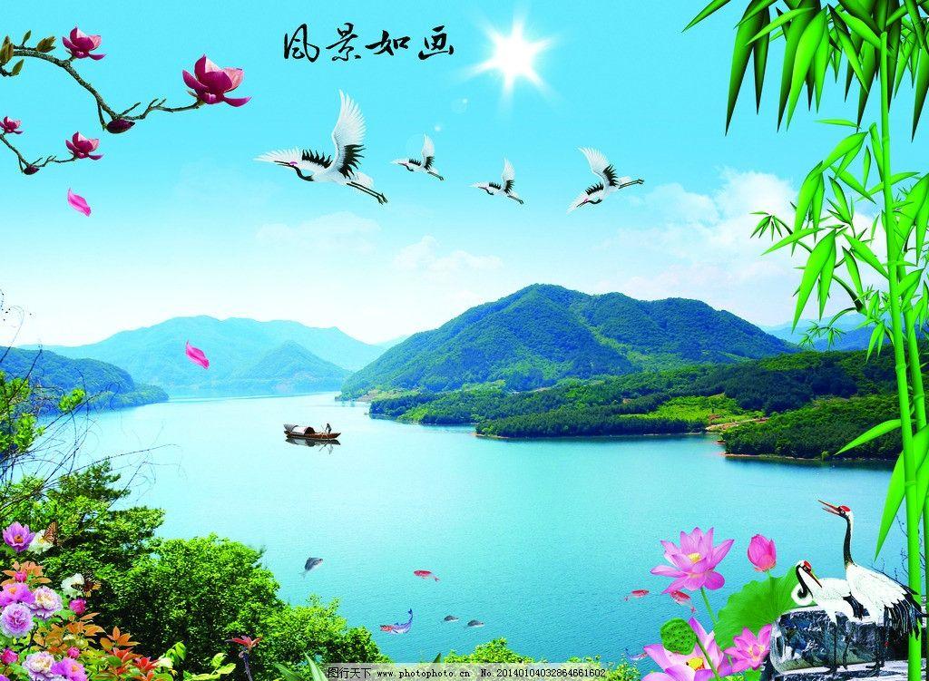 风景如画源文件下载 山水画 美景 仙鹤 飞鸟 鱼竹 鲜花 玉兰花