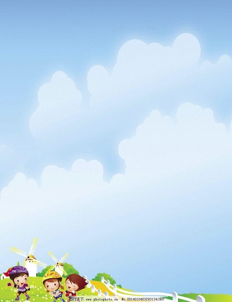 背景 壁纸 风景 天空 桌面 742_963 竖版 竖屏 手机