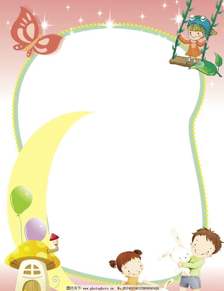 幼儿园背景 卡通 幼儿园 卡通背景 卡通彩页 幼儿园彩页 卡通素材