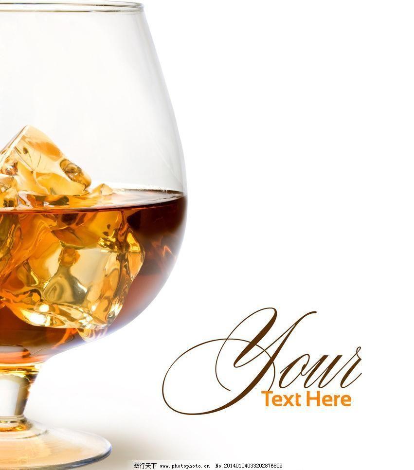 洋酒 冰块 玻璃瓶 餐饮美食 倒酒 红酒 酒杯 酒水 葡萄酒 洋酒图片