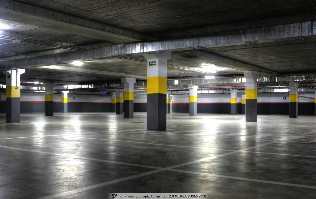 停车场 地下车库 地下停车场 地下室 车辆 汽车停车场 室内高清图片