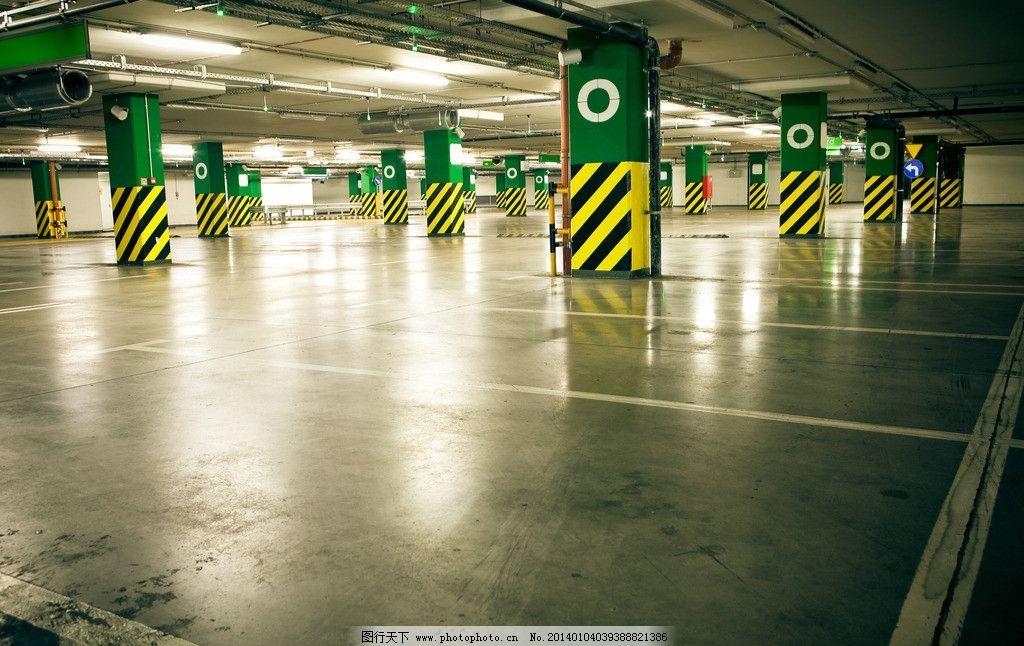 地下车库图片,停车场 地下停车场 地下室 车辆 汽车场