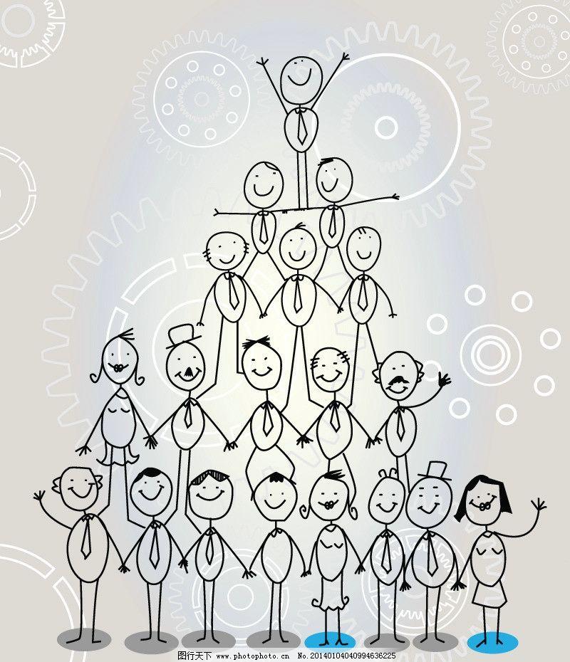 卡通小人 小人 手绘小人 姿势 手绘 简笔画 动作 矢量素材 矢量 人物