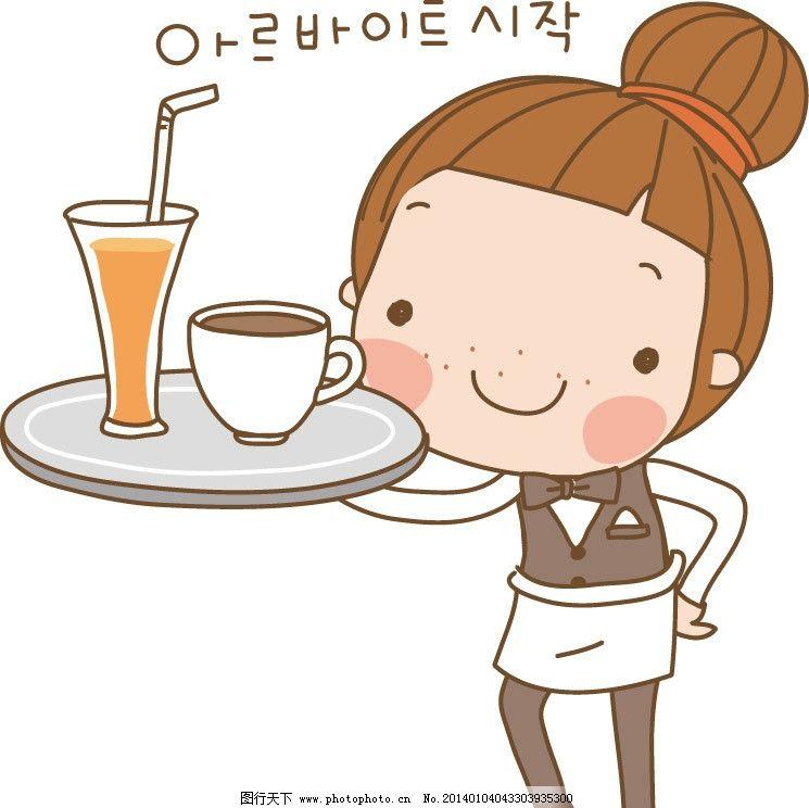 端盘子 咖啡 女孩 服务员 卡通 儿童 儿童印花 图案 图形设计