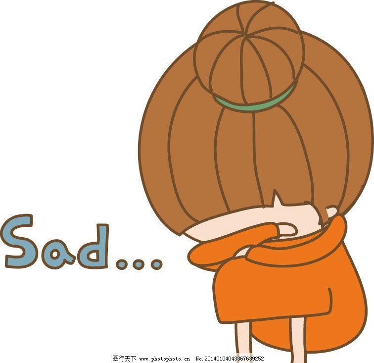 哭泣 委屈 女孩 撒娇 卡通 儿童 儿童印花 图案 图形设计 创意插画