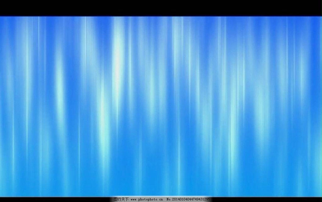 光效光晕视频 粒子光效视频素材 多彩星光背景视频 花纹图案视频素材