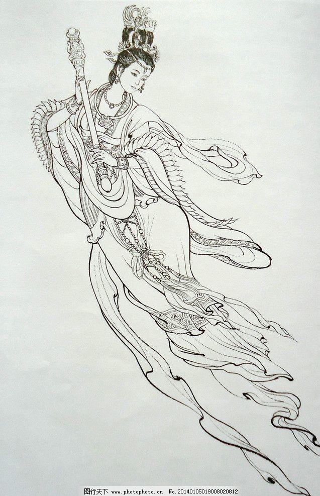 嫦娥飞天 嫦娥 神话人物 工笔画 绘画 美术 白描 线描 李云中 传统