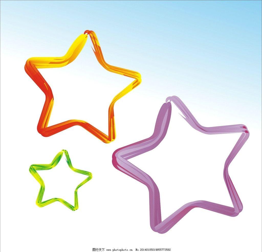 五角星 小星星 背景 素材 设计 公共标识标志 标识标志图标 矢量 cdr