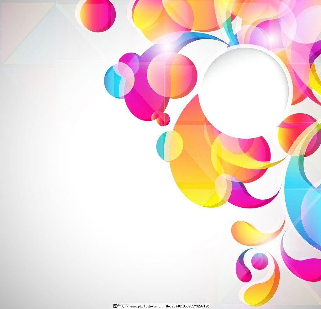 炫彩圆圈背景图片