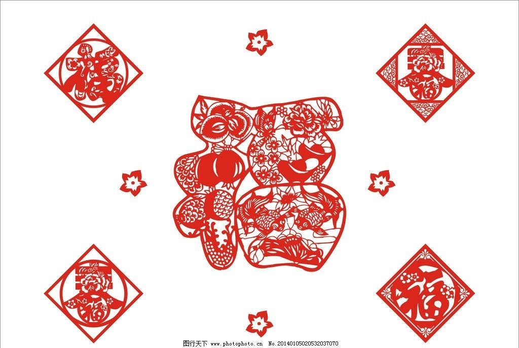 福字 窗花福字 贴纸福字 剪纸 刻纸 窗花春字 传统文化 矢量花纹