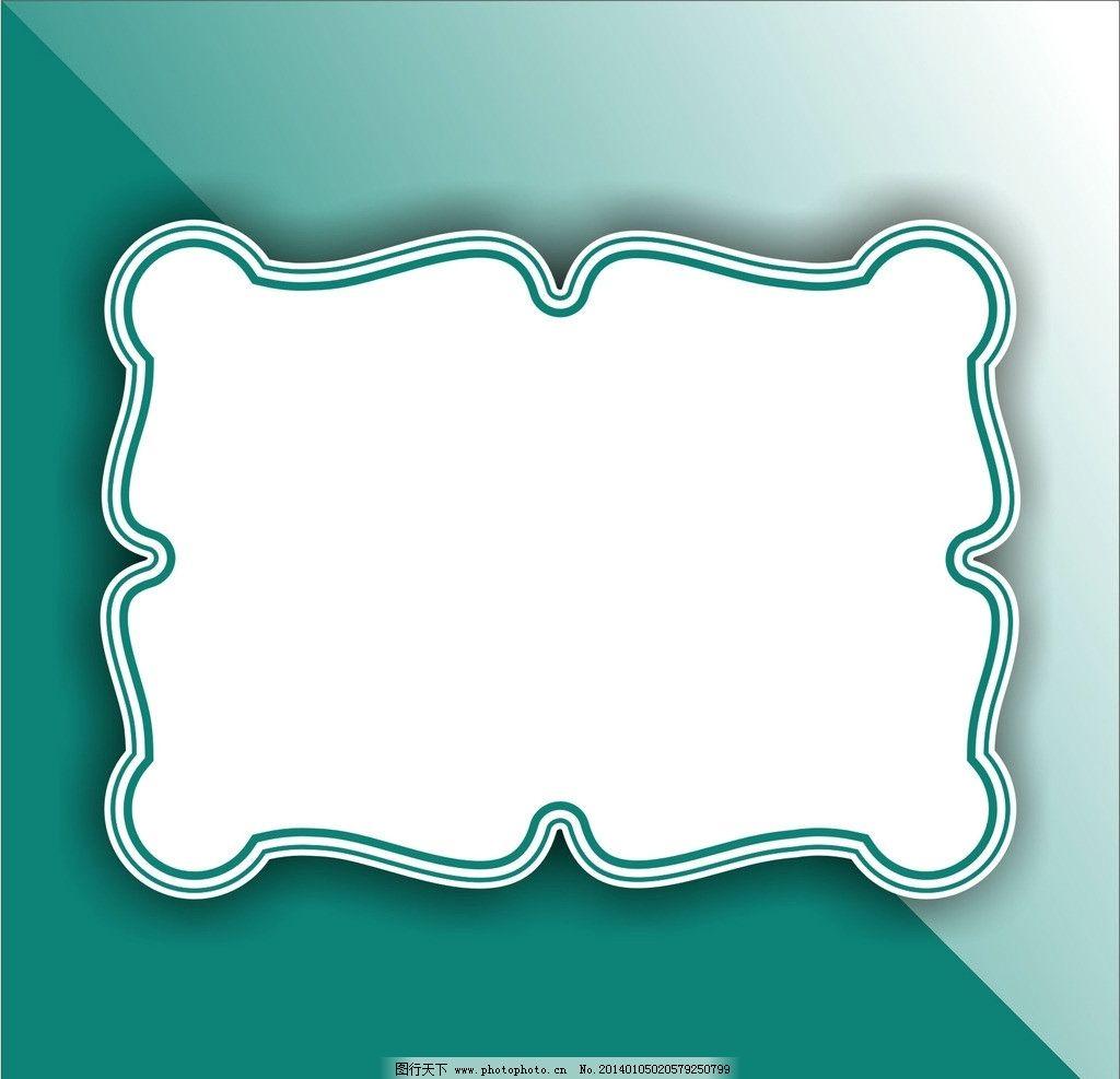 边框 线条 背景 素材 设计 底纹边框 条纹线条 矢量 cdr