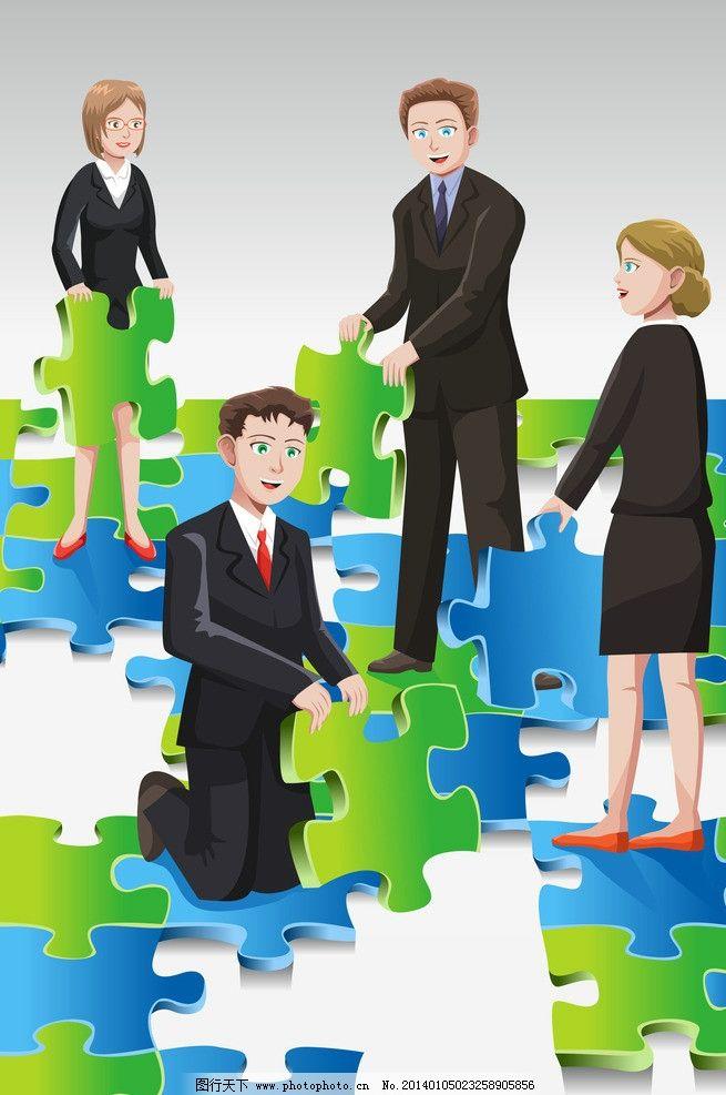 立体 3d拼图 卡通人物 开会 会议 办公室 会议室 白领 姿势 动作 商务