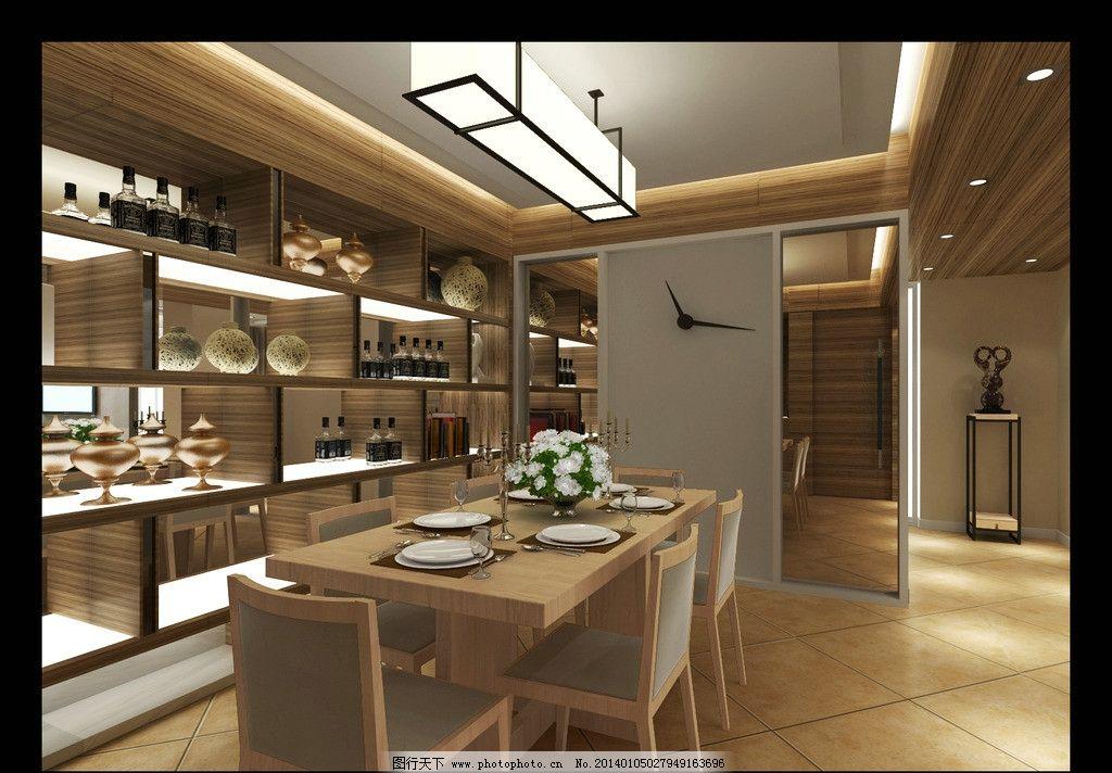 餐厅效果图 餐厅 现代 木饰面 酒柜 餐桌 室内设计 环境设计 设计 300