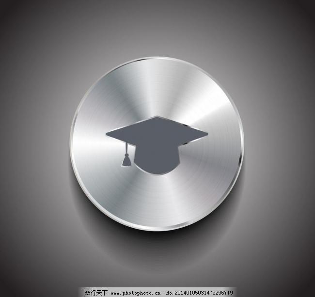 标识标志图标 标志 博士帽 徽章 建筑 奖章 大学学院标签贴纸矢量素材