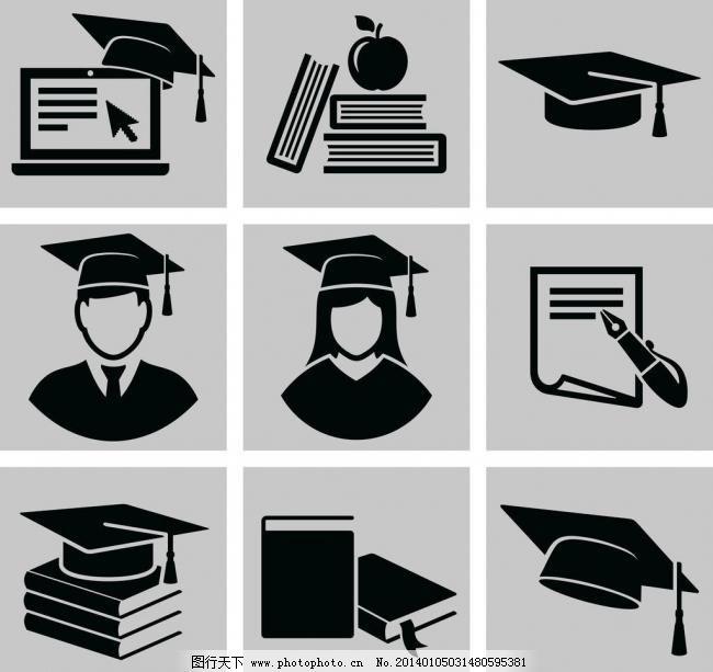 标签 标识标志图标 标志 博士帽 徽章 建筑 大学学院标签贴纸矢量素材