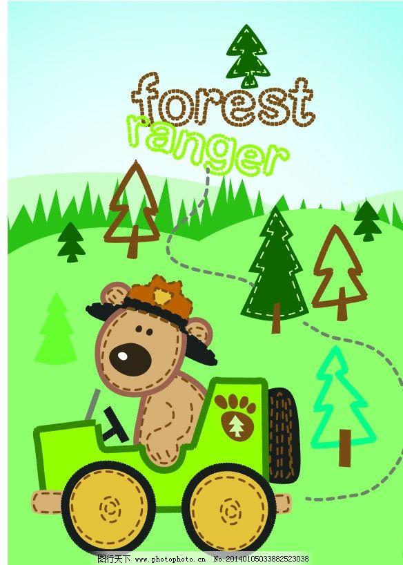 风景画 卡通画 森林 草地 树木 汽车 小熊 卡通插画 儿童插画