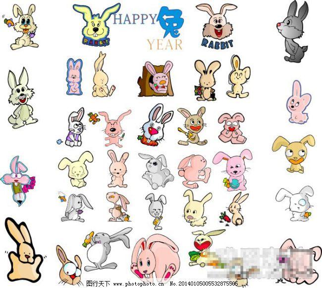 设计图库 动漫卡通 卡通动物  小兔子图片免费下载 背景画 动漫玩偶