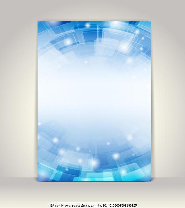 矢量素材 科技背景卡片模板下载 科技背景卡片 时尚 潮流 宣传册背景图片