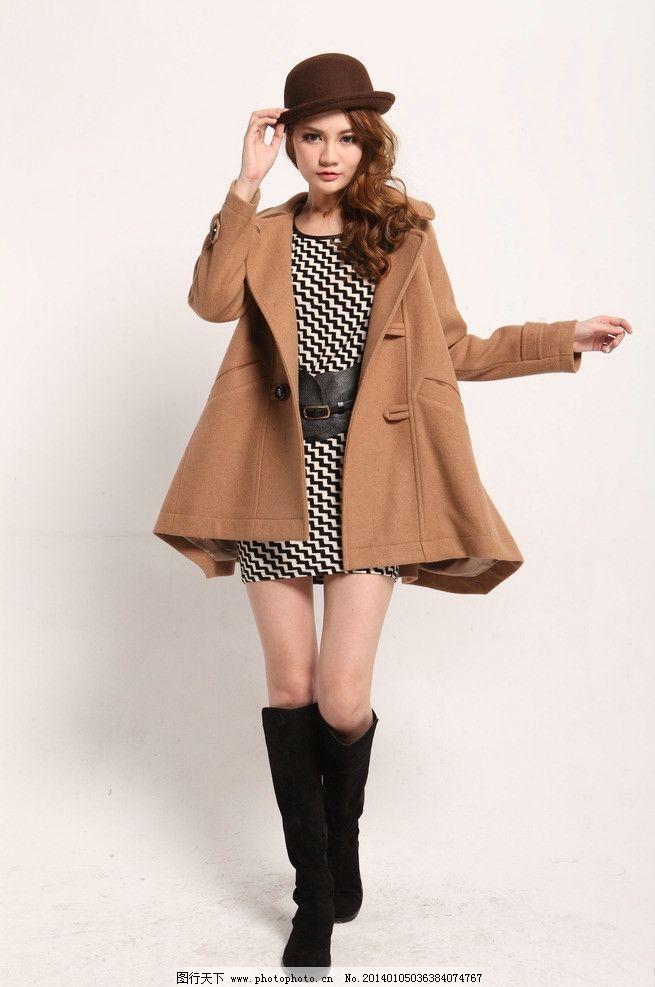 高档女装_时装模特 新款 女模特图 时尚高档女装 外套 长发 鞋子 人物摄影