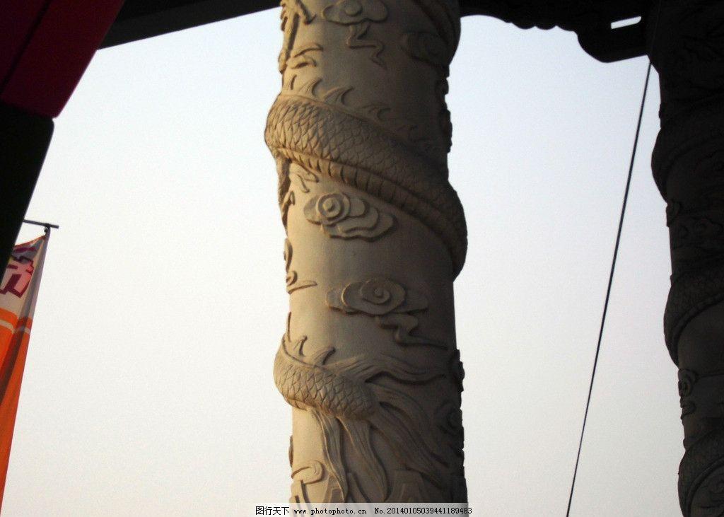 石柱 文博宫 古典 古典纹 石壁 花纹 摄影建筑 建筑摄影 建筑园林
