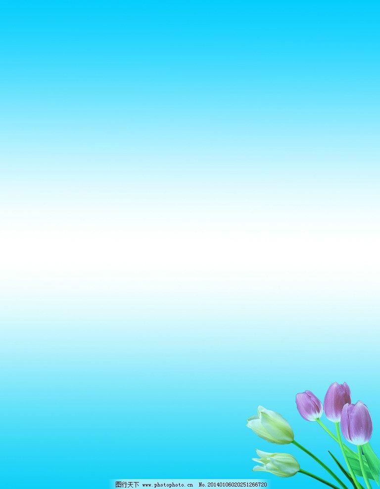 制度背景 蓝色 渐变 蓝色背景 花卉 底纹 背景底纹 底纹边框 设计 100