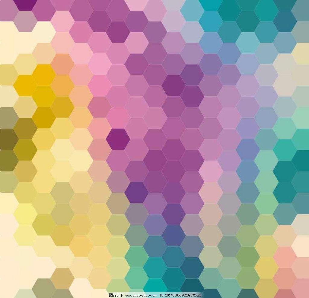 彩色马赛克背景 六角形 彩色 色彩构成 色块 连续背景图案 连续平铺图片