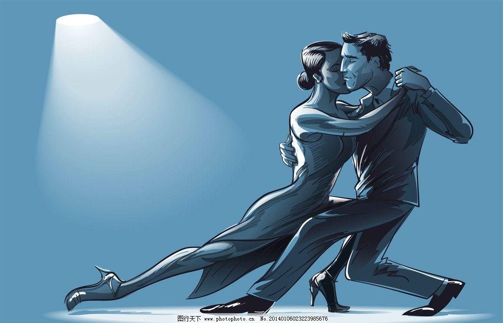 跳舞 可爱 手绘图 可爱的卡通人物 可爱的卡通图 手绘卡通人物 小人物