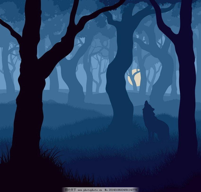 深夜树林狼嚎 狼 狼嚎 狼叫 树林 森林 丛林 树木 深夜 圆月 卡通