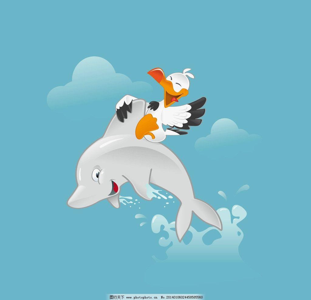 卡通动物 野生动物 白极豚