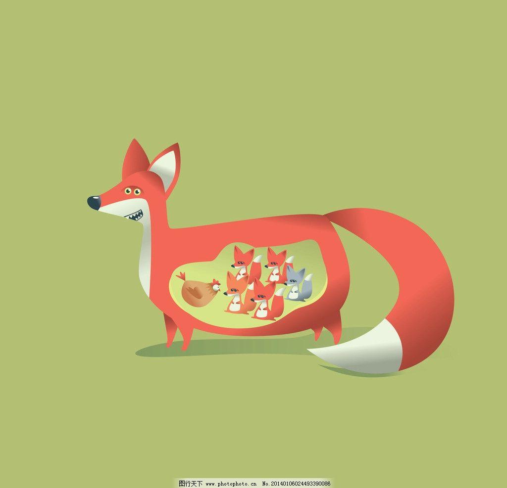 卡通动物 野生动物 狐狸 卡通设计 可爱 卡片 动漫设计 卡通形象 手绘