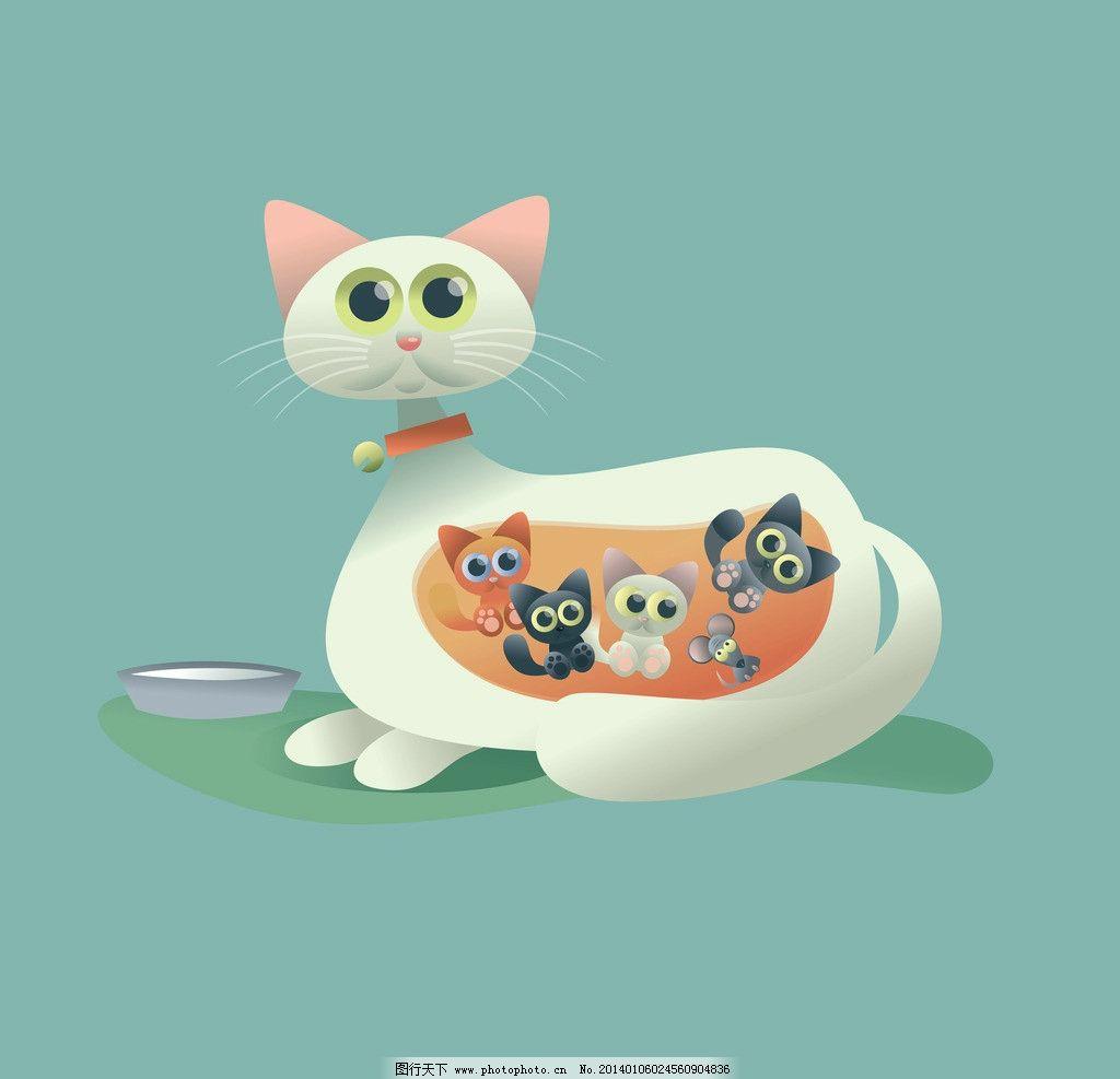 小猫 卡通动物 卡通设计 可爱 卡片 动漫设计 卡通形象 手绘动物 矢量
