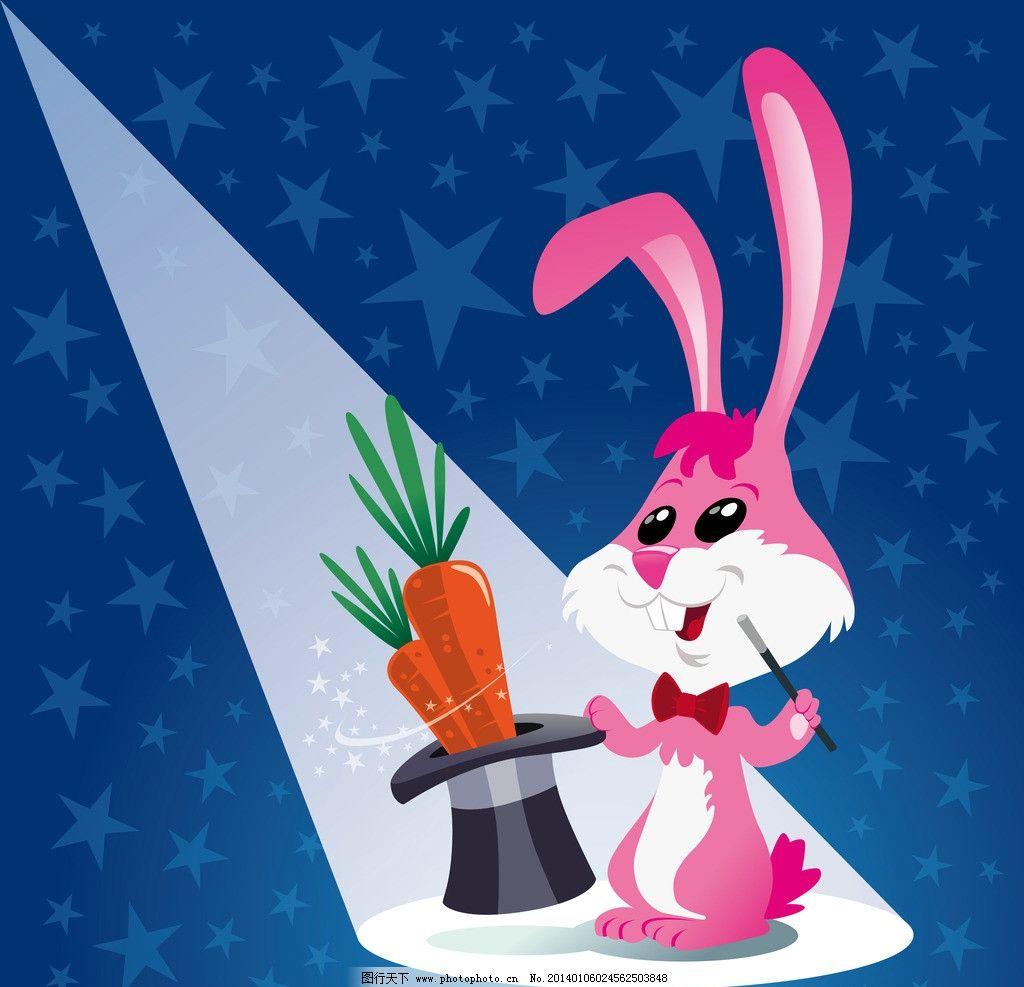 兔子制作图片大全
