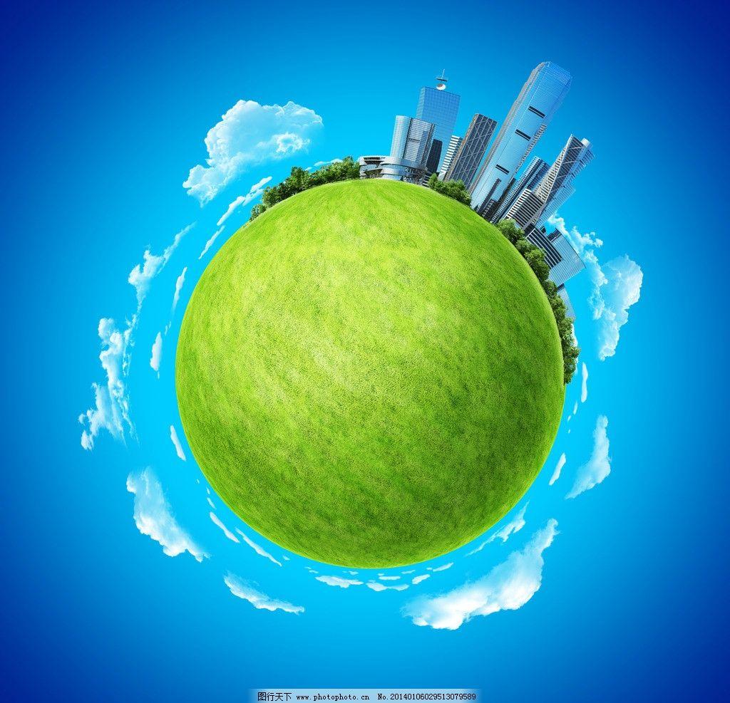 绿色环保地球 绿色 旅游 大海 海洋 高楼大厦 建筑 城市 蓝天 白天