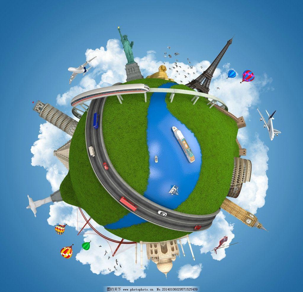 绿色环保地球图片_设计案例_广告设计_图行天下图库