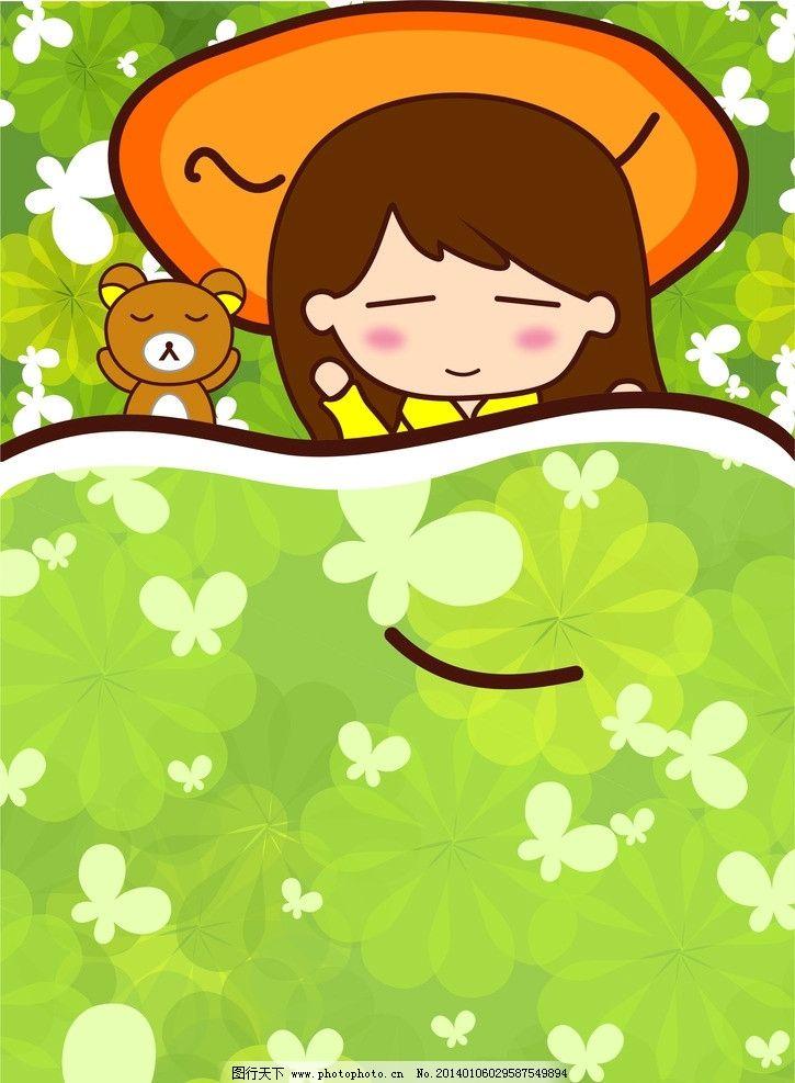 正在睡觉小女孩 其他矢量 卡通人物 卡通小熊 矢量素材 广告设计 矢量