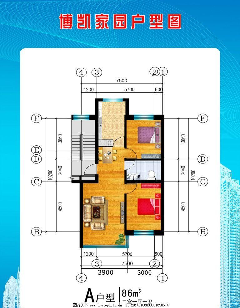 设计图分享 两室一厅的饰设计图  两室一厅的老房子小户型50多平方