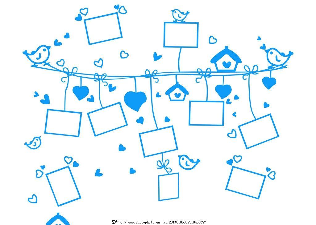 照片墙 小鸟 小房子 心形 照片墙模板下载 校园文化 雕刻造型 蝴蝶结图片